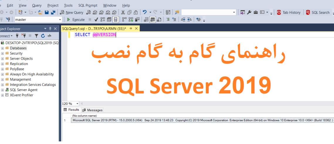 Install SQL Server 2019